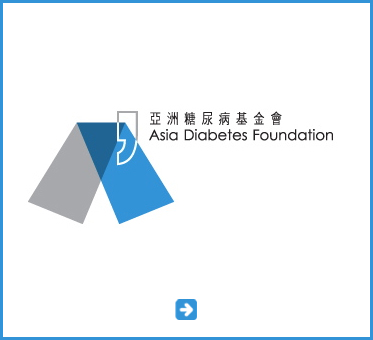 Abled Public Service Ad link to the Asia DIabetes Foundation